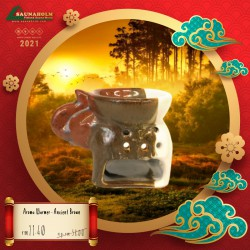 Aroma Warmer - Ancient Brown