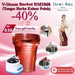 V-Steam Bucket Korean Zahoon